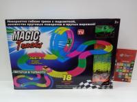 Трек Magic Track 366 деталей с кольцом