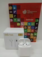 Беспроводные Bluetooth наушники i9P TWS