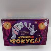 Настольная игра Карточные фокусы 0134R-11